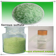 Professional trace element Supplier Feed Additive Ferrous Sulfate