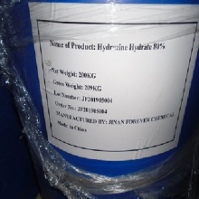 hydrazine hydrate with anhydrides
