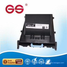 Compatible Toner Cartridge NPG 18 for Copier Canon ir2200