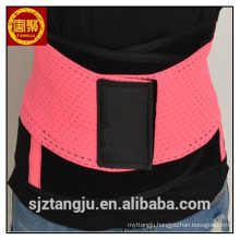 pink back protection belt lumbar belt super thin lower back lumbar support belt/brace