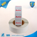 factory price suqare EAS RF soft sticker label for anti-theft