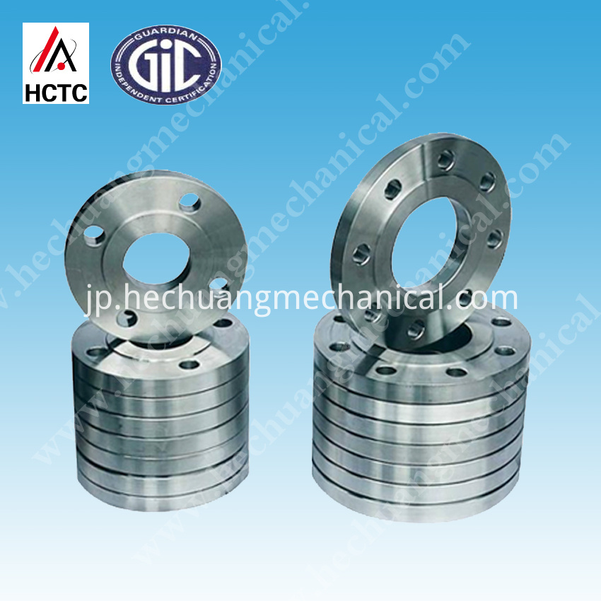 ANSI B16.5 Socket Welding Forged Flanges-2