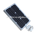 Currently Best sale design of integrated solar panel streetlight price of pv solar street light