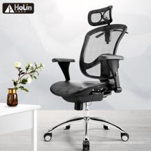 Многофункциональное вращающееся кресло с высокой спинкой