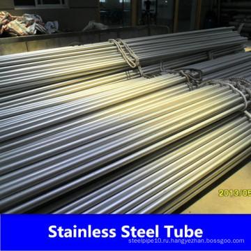 ASTM A268 439 Сварные трубы из ферритной нержавеющей стали