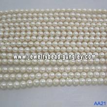 Пресноводные перлы AAA класса 14-14,5 мм
