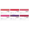Acid red 33 Japan Red 227 CI 17200 D&C RED 33 para cosmética