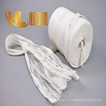 высокое качество однокруточная пряжа PP, белый однокруточная пряжа