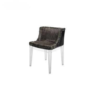 Mademoiselle Kravitz Fur Polycarbonate Dining Chair
