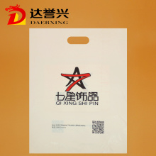 LDPE Die Cut Bag with Star Logo