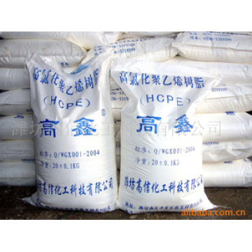 HCPE RESIN FOR COATING