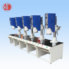 High frequency plastic pvc ultrasonic welding machine