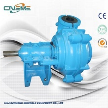 Horizontal Surface Rubber Slurry Pump
