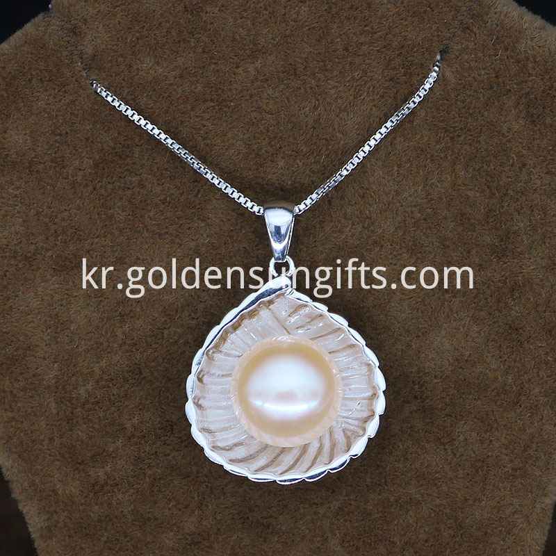 Single Pink Pearl Pendant