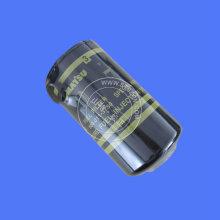 Komatsu PC200-8 nouveau filtre 600-319-3750