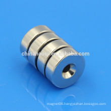 Nickel plating NdFeB round magnet with countersunk