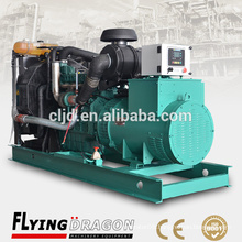 200kva electric plant generator price open and silent type with ATS powered by Volvo diesel engine