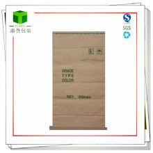 Бумажный мешок для нижнего шва HPMC