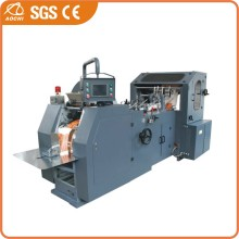 High Speed Automatic Paper Food Bag Machine (WFD-400)