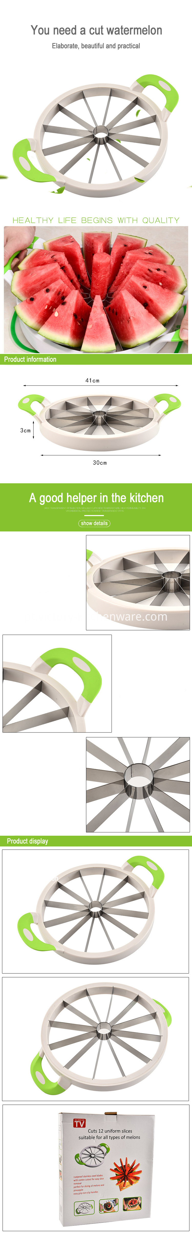 waternelon slicer