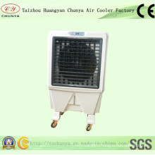 Evaporative Portable Air Cooler (CY-12CM)