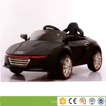 Radio Control Electric Cars Toy for Sale