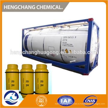 Производители объемного жидкого аммиачного газа для продажи