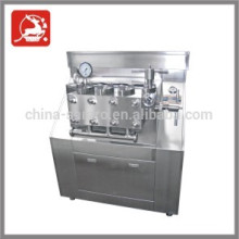 walnut milk homogenizer,walnut juice processing line,homogenizing pressure 56Mpa