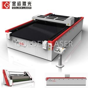 직물 디자인에 대 한 레이저의 복 절단기