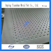 Perforated Sheet for Dust Net