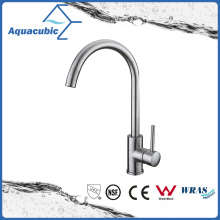 Classical Simple Style Kitchen Faucet (AF3021-5)