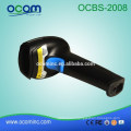 China 2D Barcode QR Code Scanner Reader Factory Price