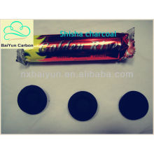 BaiYun Arab shisha charcoal