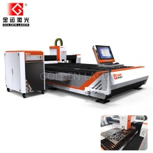 CNC Fiber Laser Metal Cutting Machine 1000W