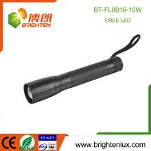 Fabrik Versorgung Strahl einstellbare Fokus 3C Größe Zelle schwere Dose lange Reichweite 10W cree xml-2 High Power Taschenlampe