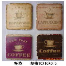 Sublimation Rock Stone Coaster SH-36