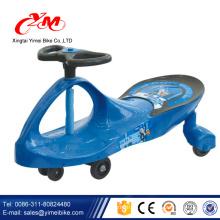 2017 heißer verkauf kinder spielzeug baby träger pedal auto mit musik / gute baby spielzeug schaukel autos / baby fahrt auf auto schaukel kinder pedal auto