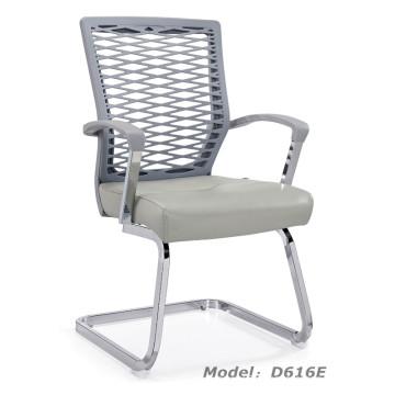 Офисный поворотный пластиковый и кожаный стул для посетителей (D616E)