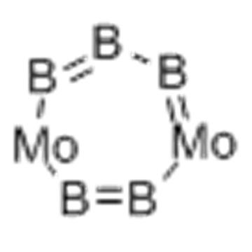Molybdenum boride(Mo2B5) CAS 12007-97-5