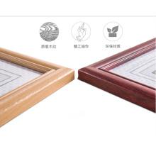 Excellent wooden frame for sale