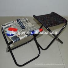 Складной охотничий стул / кемпинг-стул / военный стул