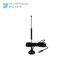 20 Years Factory for Yetnorson 4G LTE Magnetic Antenna Yetnorson 4G LTE Signal Receiver Antenna supply to Japan Factories