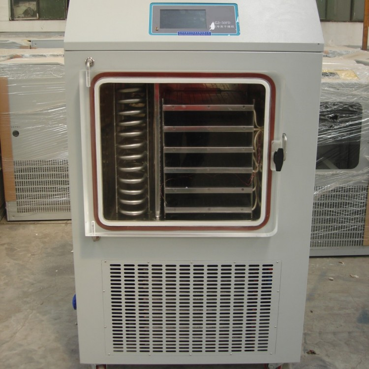 Lgj 50fd Vacuum Freeze Dryer