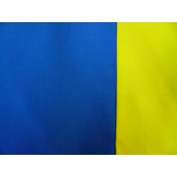 Plain Dyed Poly Cotton Poplin Fabric 45x45 105Gsm
