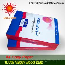 A4 Kopierpapier 70g (CP008)