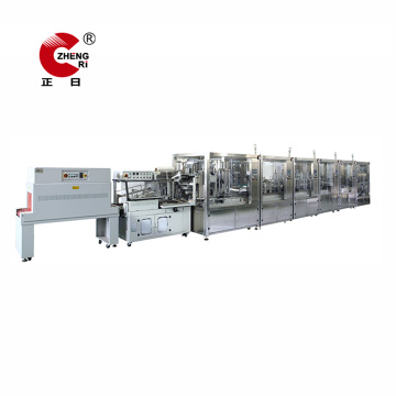 Vacuum PET Blood Collection Tube Making Machine