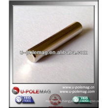 Cast AlNiCo Magnetic Bar