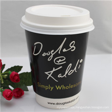 8oz Coffee Paper Cup with Lids Logo Printed