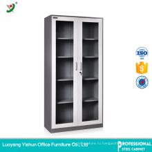 Современная спальня наборы Утюг железном шкафу с зеркалом стальные распашные двери шкаф