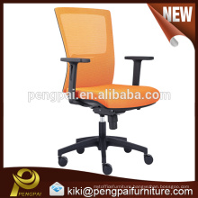 Stylish young fresh office supplied mesh rotate chair